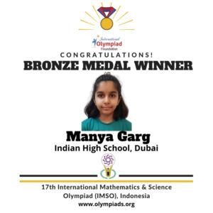 Bronze Medal 1 Maths