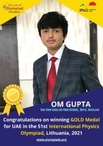Om Gupta Gold-IPhO
