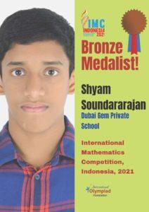 Shyam Soundararajan Bronze-IIMC