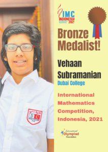 Vehaan Bronze-IIMC